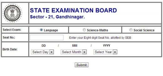 Gujarat TET 2 Exam Result 2013
