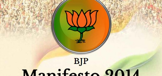 BJP Manifesto 2014