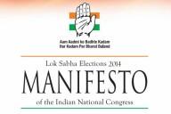 INC Manifesto 2014