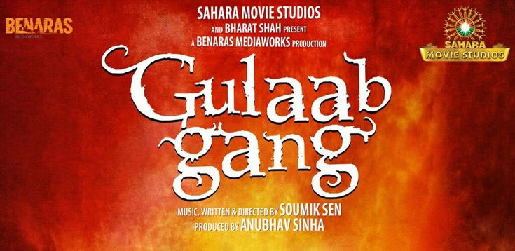 Gulaab Gang Official Trailer