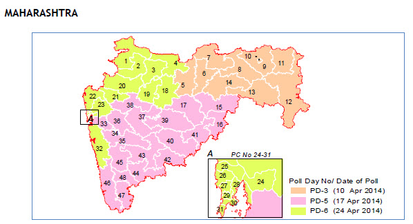 political maharashtra Maharashtra elections results 2019 - assembly vidhan sabha polls seats for mla, cm (chief minister) - congress, bjp, ss & other parties - dates, opinion/exit poll mah/maha polls results online which is declared by the ec.