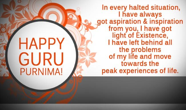 Guru Purnima Wishes 2018
